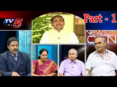 Chandrababu sought to Governor intervention in EAMCET counselling | News Scan | Part 1 : TV5 News