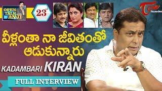 Video Actor Kadambari Kiran Exclusive Interview | Open Talk with Anji | #23 | Latest Telugu Interviews MP3, 3GP, MP4, WEBM, AVI, FLV April 2018