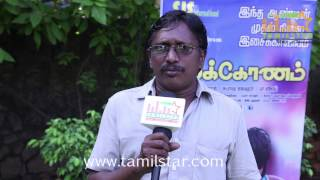 Padmaraj at Thalakonam Team Interview