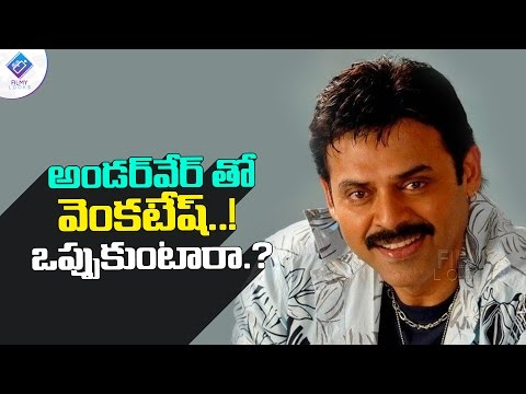 Is it Venkatesh Going to Act On underwear in his upcoming film