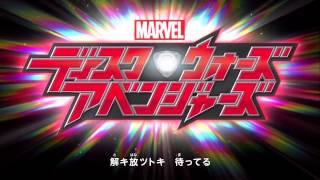 Avengers bản nhật =)) bá đạo vồn :D