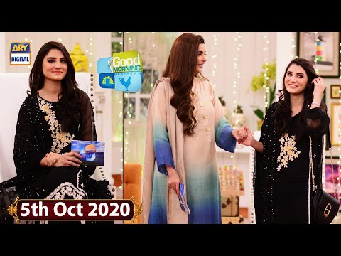Good Morning Pakistan - Nimra Ali Interview Special - 5th October 2020 - ARY Digital Show