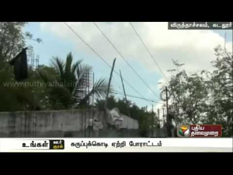 Residents-at-Virudachalam-hoist-black-flag-protesting-against-HT-live-wire-passing-over-their-houses