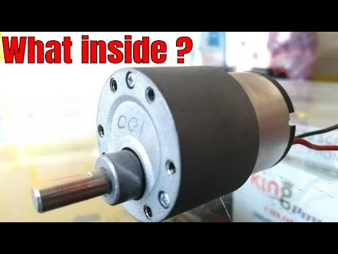 What Inside 100RPM DC GEARED MOTOR 12V