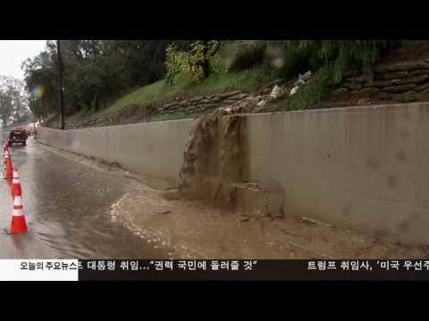 남가주 폭우로 정전 사태 속출 1.20.17 KBS America News
