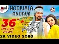 Nodivalandava Full HD Video Song | #TheVillain | Kichcha Sudeepa | Amy Jackson |Prem's |Arjun Janya
