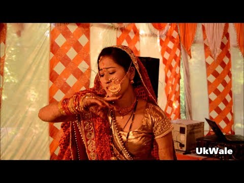 Video Kumauni Widding Dance download in MP3, 3GP, MP4, WEBM, AVI, FLV January 2017