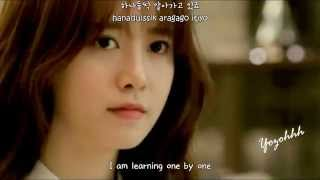 Video Baek Ah Yeon - Three Things I Have Left FMV (Angel Eyes OST) [ENGSUB + Romanization + Hangul] MP3, 3GP, MP4, WEBM, AVI, FLV Maret 2018