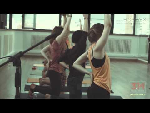 """Vinyasa Flow Yoga под живую музыку 11 июля 2015 / Студия """"Воздух"""""""