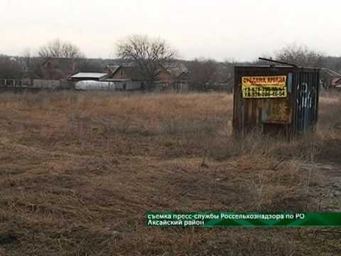 Выявление заброшенных земельных участков