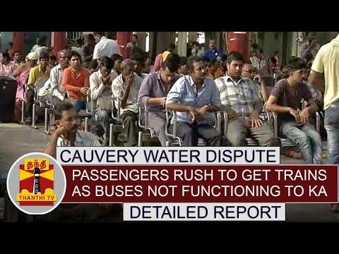 Effect-of-Bandh-in-Karnataka--Passengers-rush-to-get-trains-as-buses-not-functioning-to-KA