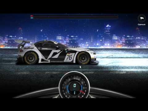 BMW Z4 Limited