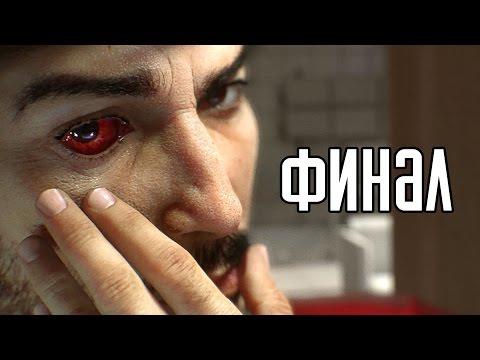 Prey 2017 Прохождение На Русском #7 — ФИНАЛ / Ending!