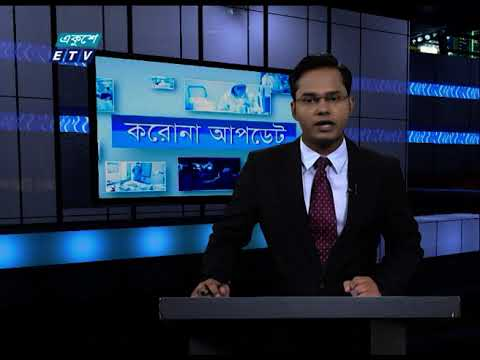 Corona Virus Update || 01 Pm || 26 October 2020 || ETV News