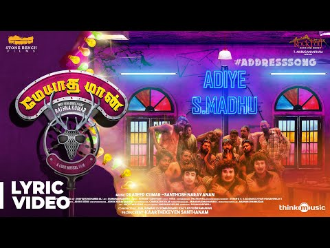 Meyaadha Maan   Address Song - Adiye S.Madhu Song with Lyrics   Vaibhav, Priya   Santhosh Narayanan