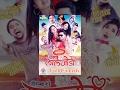 Laal Jodee- New Nepali Comedy Full Movie 2017/2074 Ft Buddhi Tamang, Jyoti Kafle, Rajani KC