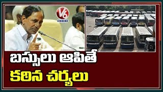 CM KCR Serious Decisions On RTC Strike, No Salaries For Employees