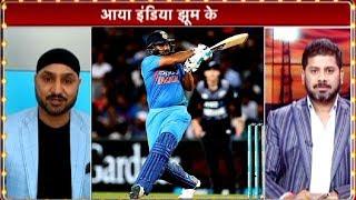 INDvNZ 2nd T20: SPECIAL: हरभजन ने कहा DHONI की वजह से Pant ने खेली संभली हुई पारी | Sports Tak