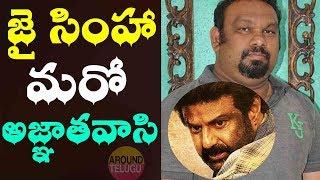 Video జై సింహా  మరో అజ్ఞాతవాసి ...Kathi Mahesh Reveiw On Jai Simha Telugu Movie..Nandamuri Balakrishna MP3, 3GP, MP4, WEBM, AVI, FLV April 2018