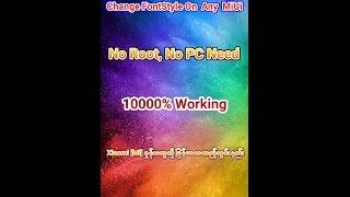 Download Lagu Change Font On Xiaomi Phone (Any MIUI Version)  (No PC, No Root Need) Mp3