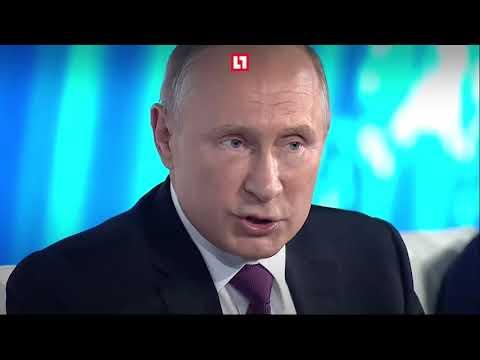Путин на «Валдае-2017». Главное (видео)