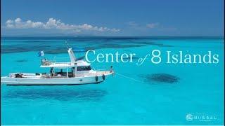 沖縄八重山諸島小浜島「Center of 8 Islands」