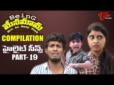 Best of Being Menamama | Telugu Comedy Web Series | Highlight Scenes Vol #19 | Ram Patas | TeluguOne