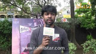 Madhan Karky at Tamiluku En Ondrai Aluthavum Press Meet