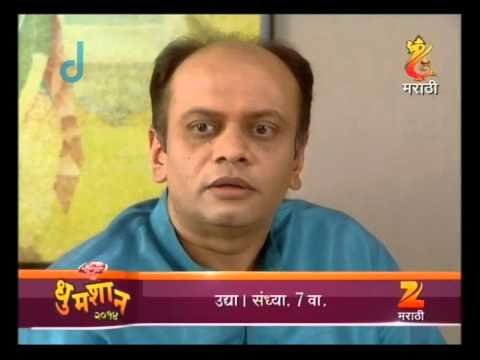 Jawai Vikat Ghene Aahe - Episode 173 - Best Scene 31 August 2014 04 AM