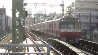 【通過シーン集#31】デトも!京急本線 仲木戸駅(速度付き)