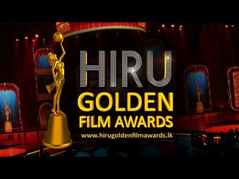 Video Hiru Golden Film Awards 2014 - Special Moments #HGFA2014 #HiruGoldenFilmAwards download in MP3, 3GP, MP4, WEBM, AVI, FLV January 2017