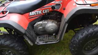 7. 2002 Artic Cat 400 ATV 4X4