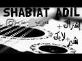 شعبي خالد السلامه ياساكن القلب