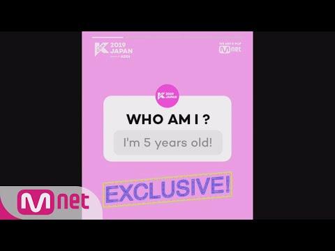 [#KCON2019JAPAN] #5_year_old_IDOLS #5_year_old_KCONJAPAN - Thời lượng: 22 giây.