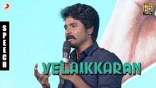Video Velaikkaran Audio Launch - Sivakarthikeyan Speech MP3, 3GP, MP4, WEBM, AVI, FLV Desember 2017