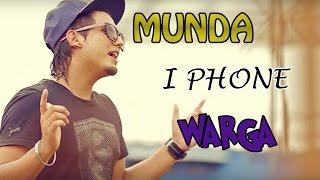 Video Munda iPhone Warga | A Kay Ft Bling Singh | Muzical Doctorz - Sukhe - Latest Punjabi Song MP3, 3GP, MP4, WEBM, AVI, FLV September 2018