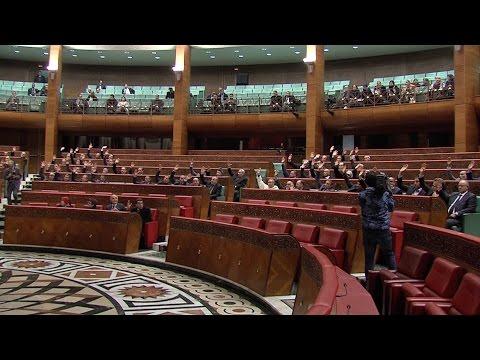 مجلس المستشارين يصادق، بالإجماع، على مشروع قانون يوافق بموجبه على القانون التأسيسي للاتحاد الإفريقي