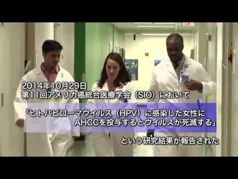 * АНСС и HPV инфекцията – J.Smith