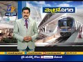 All Set for Metro Train Launch | In Hyderabad | Idi Sangathi - 17:12 min - News - Video