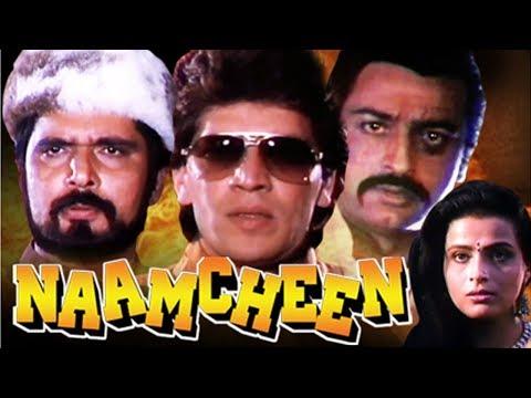 Naamcheen Full Movie | Aditya Pancholi Hindi Action Movie | Bollywood Action Movie