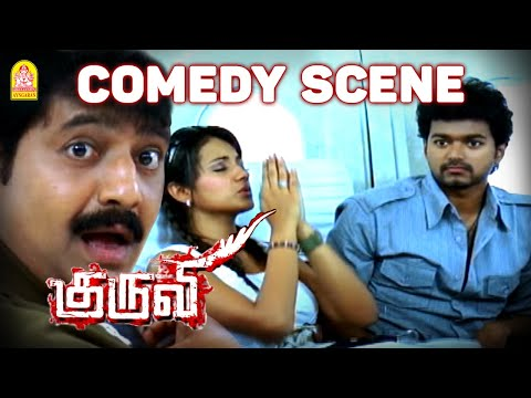 Wonderful Vivek Comedy from Kuruvi HD