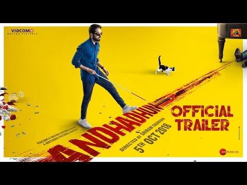 Video AndhaDhun | Official Trailer | Tabu | Ayushmann Khurrana | Radhika Apte | 5th October download in MP3, 3GP, MP4, WEBM, AVI, FLV January 2017