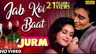 Video Jab Koi Baat ❤️ Feel The Romance ❤️ | Jurm | Vinod Khanna & Meenakshi | Bollywood Romantic Song 2018 MP3, 3GP, MP4, WEBM, AVI, FLV September 2019