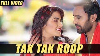 Video New Punjabi Songs 2016   Tak Tak Roop   Full Video   Javed Ali   Once Upon A Time In Amritsar MP3, 3GP, MP4, WEBM, AVI, FLV Juli 2018