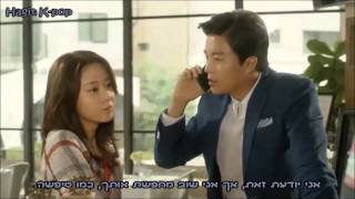 Download Lagu Ost Marriage Not Dating Stafa Band