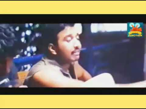 Machi Tamil Movie Friendship Song