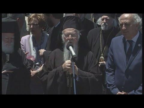 Έκκληση του Οικουμενικού Πατριάρχη για συμμετοχή όλων των Εκκλησιών στην Πανορθόδοξη Σύνοδο