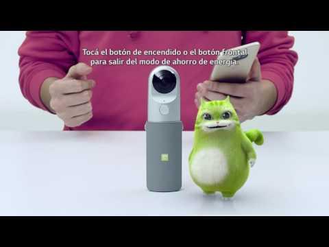 LG G5 - 360 CAM видео