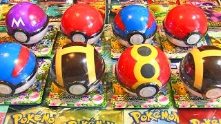 Video Ouverture de 10 Pokéball Surprise Pokémon SOLEIL & LUNE ! MP3, 3GP, MP4, WEBM, AVI, FLV Oktober 2017