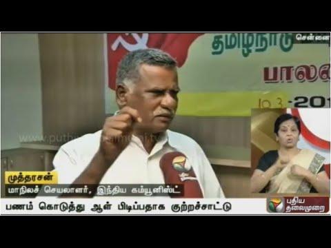 DMK-trying-to-break-DMDK-People-Welfare-Front-leaders